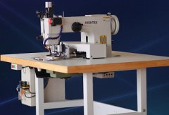 71008R Best selling automatic rope sewing machine